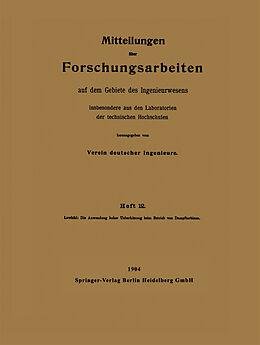Cover: https://exlibris.azureedge.net/covers/9783/6429/0189/8/9783642901898xl.jpg