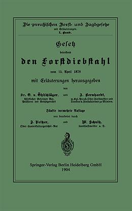 Cover: https://exlibris.azureedge.net/covers/9783/6429/3812/2/9783642938122xl.jpg