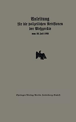 Cover: https://exlibris.azureedge.net/covers/9783/6429/4050/7/9783642940507xl.jpg