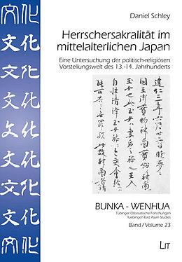 Cover: https://exlibris.azureedge.net/covers/9783/6431/2206/3/9783643122063xl.jpg