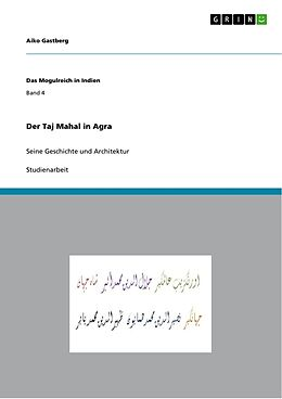 Cover: https://exlibris.azureedge.net/covers/9783/6562/1656/8/9783656216568xl.jpg