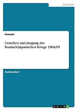 Cover: https://exlibris.azureedge.net/covers/9783/6563/8714/5/9783656387145xl.jpg