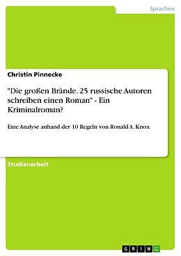Cover: https://exlibris.azureedge.net/covers/9783/6564/0681/5/9783656406815xl.jpg