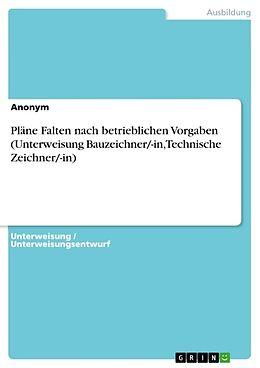 Cover: https://exlibris.azureedge.net/covers/9783/6565/4127/1/9783656541271xl.jpg