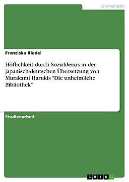 Cover: https://exlibris.azureedge.net/covers/9783/6566/6785/8/9783656667858xl.jpg