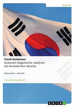 Cover: https://exlibris.azureedge.net/covers/9783/6567/9703/6/9783656797036xl.jpg