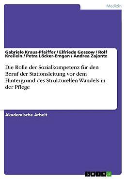 Cover: https://exlibris.azureedge.net/covers/9783/6568/6422/6/9783656864226xl.jpg