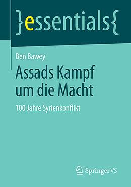 Cover: https://exlibris.azureedge.net/covers/9783/6580/4242/4/9783658042424xl.jpg