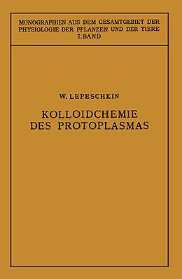 Cover: https://exlibris.azureedge.net/covers/9783/6620/1795/1/9783662017951xl.jpg