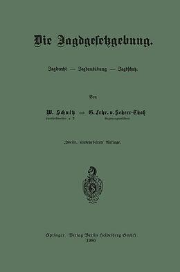 Cover: https://exlibris.azureedge.net/covers/9783/6622/4083/0/9783662240830xl.jpg