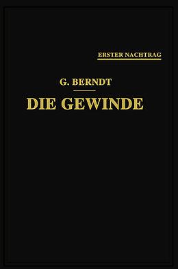 Cover: https://exlibris.azureedge.net/covers/9783/6623/9370/3/9783662393703xl.jpg