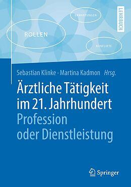 Cover: https://exlibris.azureedge.net/covers/9783/6625/6647/3/9783662566473xl.jpg