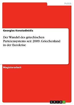 Cover: https://exlibris.azureedge.net/covers/9783/6680/4274/2/9783668042742xl.jpg