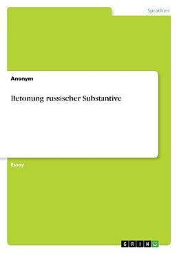 Cover: https://exlibris.azureedge.net/covers/9783/6683/1130/5/9783668311305xl.jpg