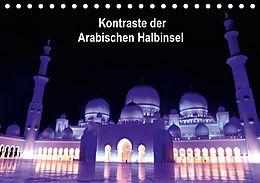 Cover: https://exlibris.azureedge.net/covers/9783/6693/4426/5/9783669344265xl.jpg