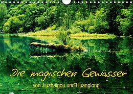 Cover: https://exlibris.azureedge.net/covers/9783/6709/0864/7/9783670908647xl.jpg
