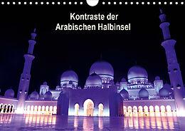 Cover: https://exlibris.azureedge.net/covers/9783/6709/8682/9/9783670986829xl.jpg