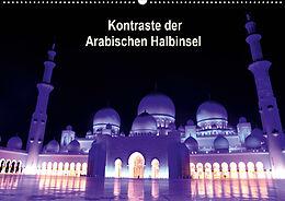 Cover: https://exlibris.azureedge.net/covers/9783/6709/8684/3/9783670986843xl.jpg