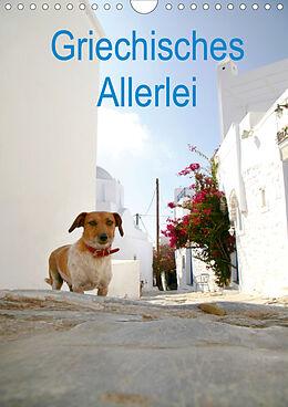 Cover: https://exlibris.azureedge.net/covers/9783/6717/5910/1/9783671759101xl.jpg