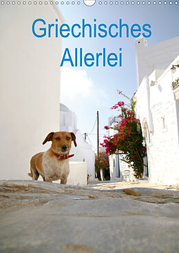 Cover: https://exlibris.azureedge.net/covers/9783/6717/5911/8/9783671759118xl.jpg