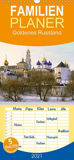 Cover: https://exlibris.azureedge.net/covers/9783/6722/0895/0/9783672208950xl.jpg