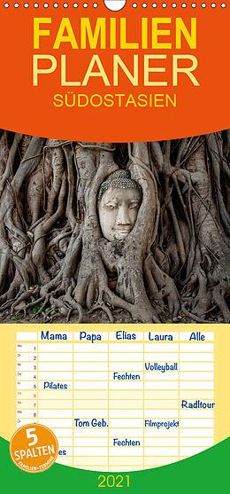Cover: https://exlibris.azureedge.net/covers/9783/6722/2394/6/9783672223946xl.jpg