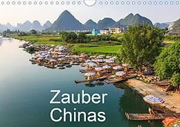 Cover: https://exlibris.azureedge.net/covers/9783/6723/0367/9/9783672303679xl.jpg