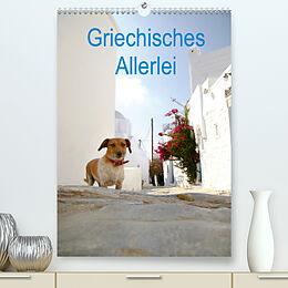 Cover: https://exlibris.azureedge.net/covers/9783/6725/5390/6/9783672553906xl.jpg