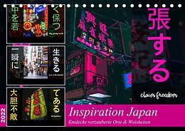 Cover: https://exlibris.azureedge.net/covers/9783/6728/5783/7/9783672857837xl.jpg