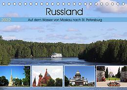 Cover: https://exlibris.azureedge.net/covers/9783/6728/8753/7/9783672887537xl.jpg