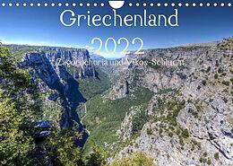 Cover: https://exlibris.azureedge.net/covers/9783/6729/8822/7/9783672988227xl.jpg