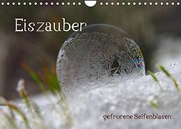 Cover: https://exlibris.azureedge.net/covers/9783/6730/8650/2/9783673086502xl.jpg
