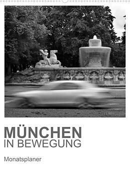 Cover: https://exlibris.azureedge.net/covers/9783/6731/9531/0/9783673195310xl.jpg