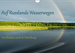 Cover: https://exlibris.azureedge.net/covers/9783/6732/1170/6/9783673211706xl.jpg
