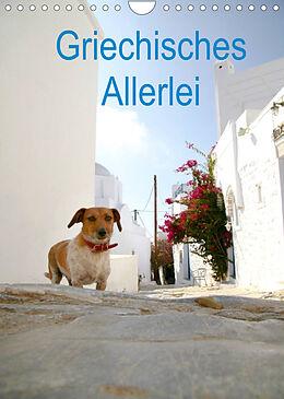 Cover: https://exlibris.azureedge.net/covers/9783/6732/1317/5/9783673213175xl.jpg