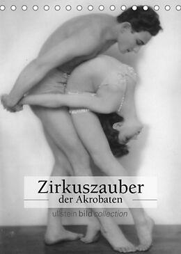Cover: https://exlibris.azureedge.net/covers/9783/6732/6528/0/9783673265280xl.jpg