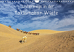 Cover: https://exlibris.azureedge.net/covers/9783/6732/8501/1/9783673285011xl.jpg
