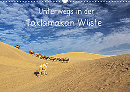 Cover: https://exlibris.azureedge.net/covers/9783/6732/8502/8/9783673285028xl.jpg