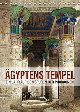 Cover: https://exlibris.azureedge.net/covers/9783/6733/6876/9/9783673368769xl.jpg