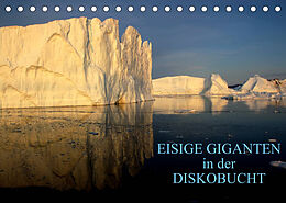 Cover: https://exlibris.azureedge.net/covers/9783/6733/7512/5/9783673375125xl.jpg
