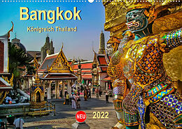 Cover: https://exlibris.azureedge.net/covers/9783/6733/8083/9/9783673380839xl.jpg