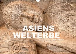 Cover: https://exlibris.azureedge.net/covers/9783/6734/0747/5/9783673407475xl.jpg