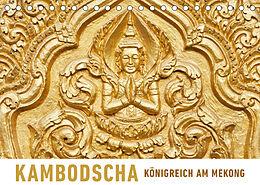 Cover: https://exlibris.azureedge.net/covers/9783/6734/0909/7/9783673409097xl.jpg