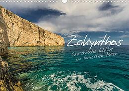 Cover: https://exlibris.azureedge.net/covers/9783/6735/3890/2/9783673538902xl.jpg
