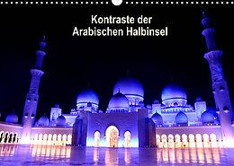 Cover: https://exlibris.azureedge.net/covers/9783/6735/5467/4/9783673554674xl.jpg