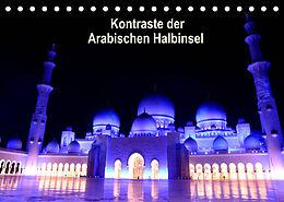 Cover: https://exlibris.azureedge.net/covers/9783/6735/5469/8/9783673554698xl.jpg