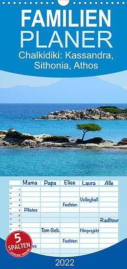 Cover: https://exlibris.azureedge.net/covers/9783/6736/4793/2/9783673647932xl.jpg