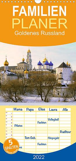 Cover: https://exlibris.azureedge.net/covers/9783/6736/5975/1/9783673659751xl.jpg