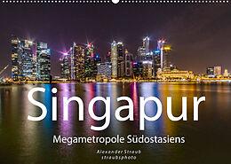 Cover: https://exlibris.azureedge.net/covers/9783/6737/8424/8/9783673784248xl.jpg