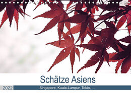 Cover: https://exlibris.azureedge.net/covers/9783/6738/8468/9/9783673884689xl.jpg